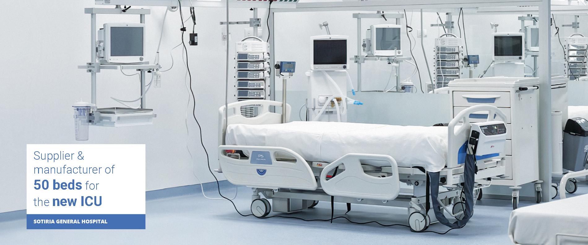 ICU Unit SOTIRIA GENERAL HOSPITAL