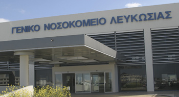 NICOSIA-GENERAL-HOSPITAL